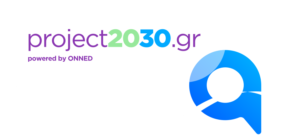 Project 2030
